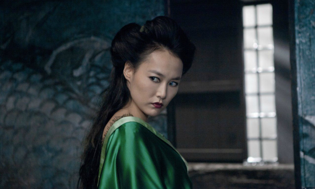 47 Ronin witch
