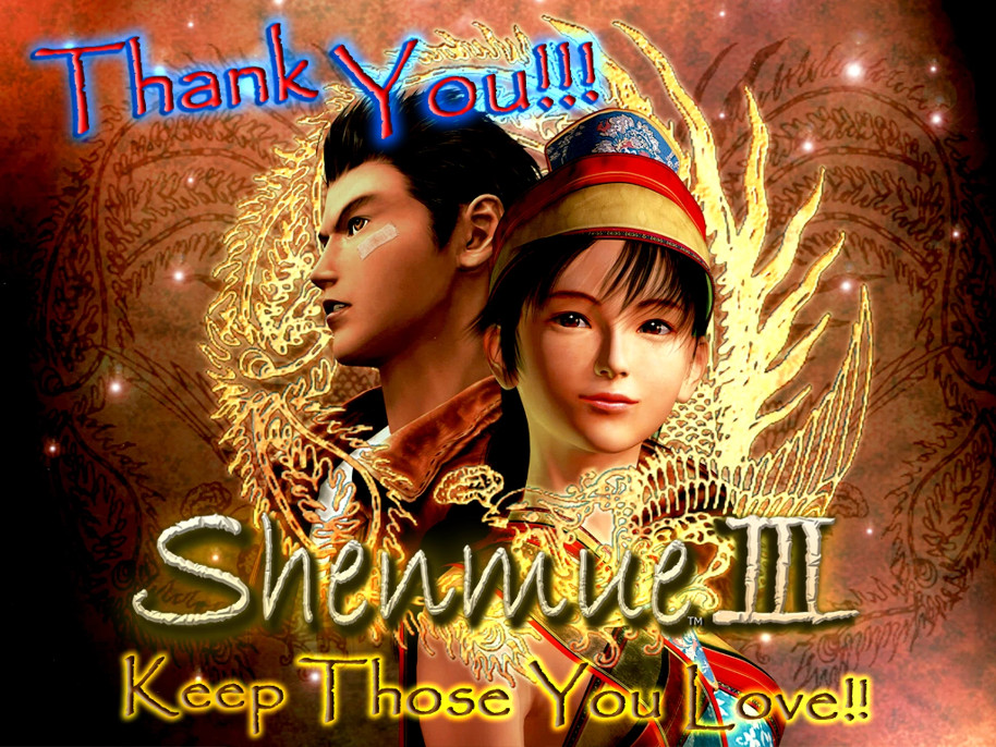 Shenmue3thanks