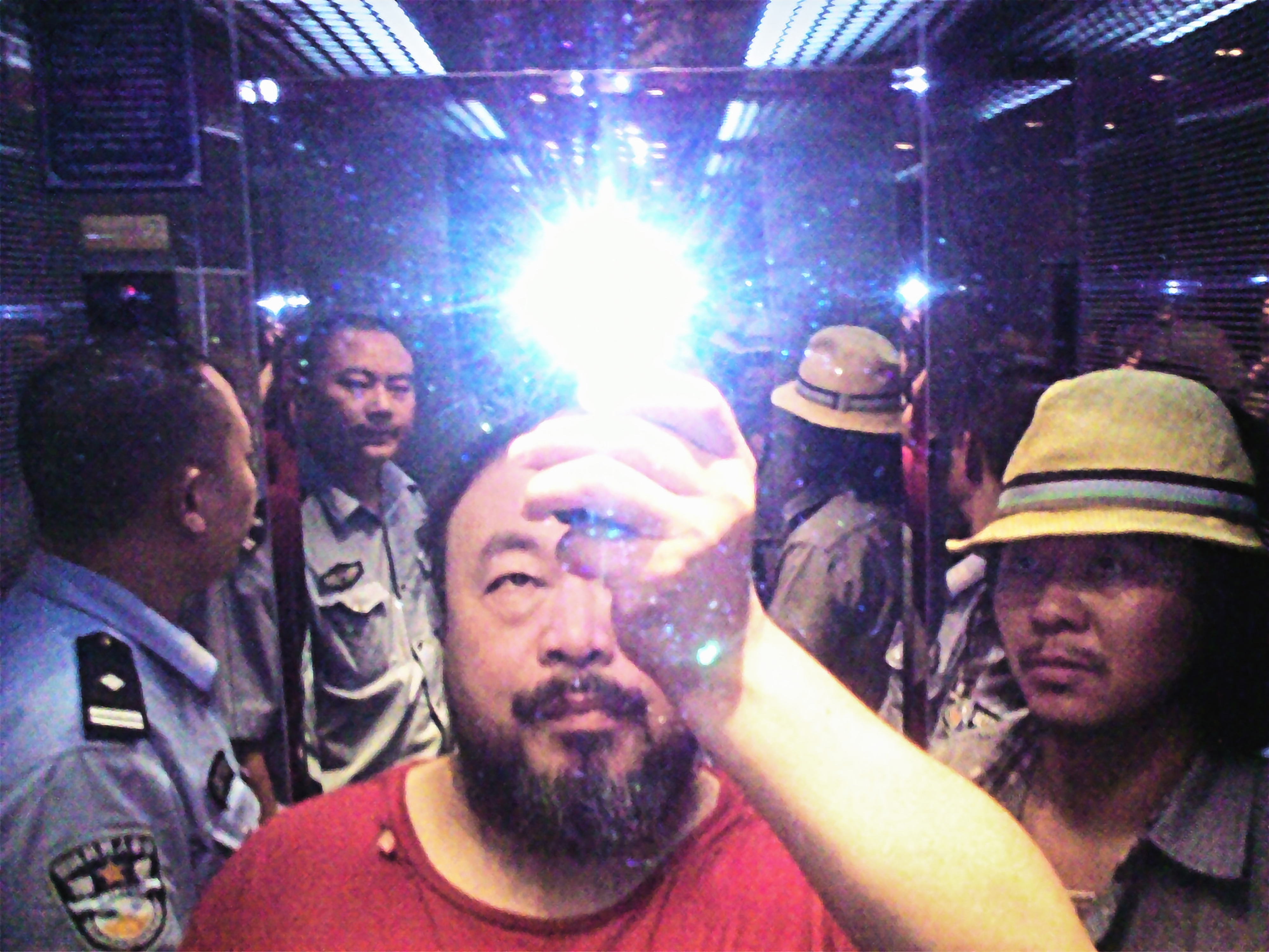 """#AiWeiwei"" Exhibit at the Museum of Contemporary Photography, Chicago."
