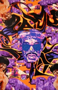 """Kung Fu Wildstyle"" exhibit at Arthur M. Sackler Gallery"