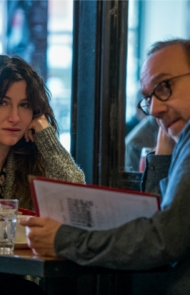 Kathryn Hahn in 'Private Life'